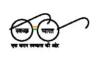 Swaccha-bharat