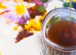 Green Pharmacy | Honey
