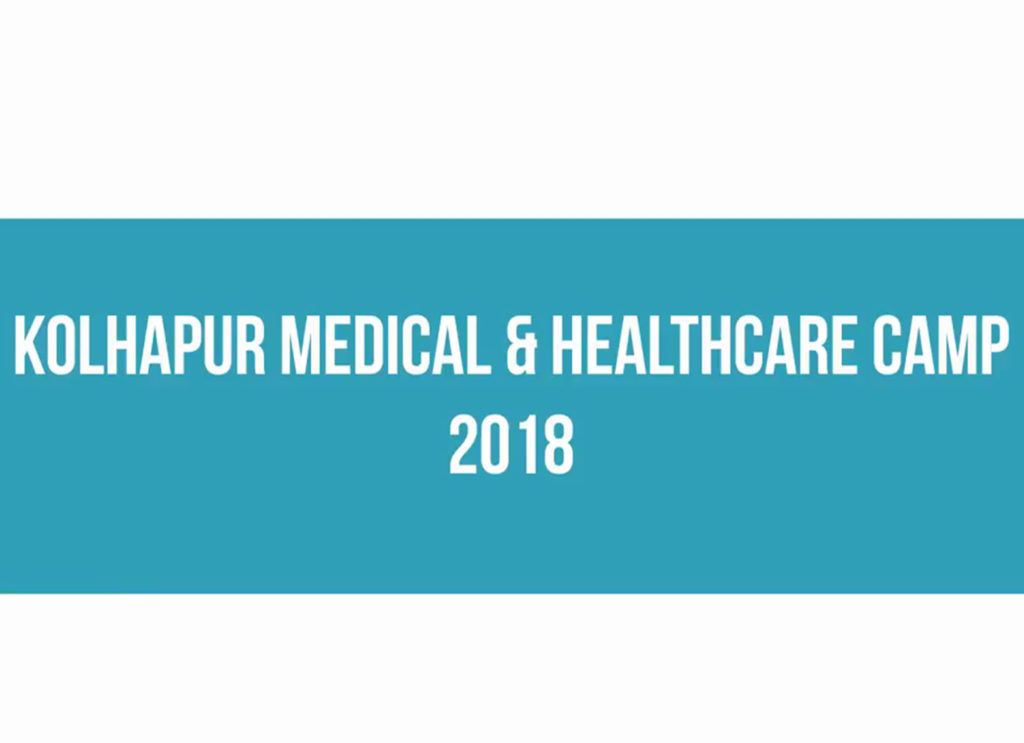 Kolhapur Medical and Healthcare Camp 2018