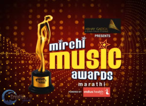 Mirchi-Music-Awards-Logo-Animation-Logo