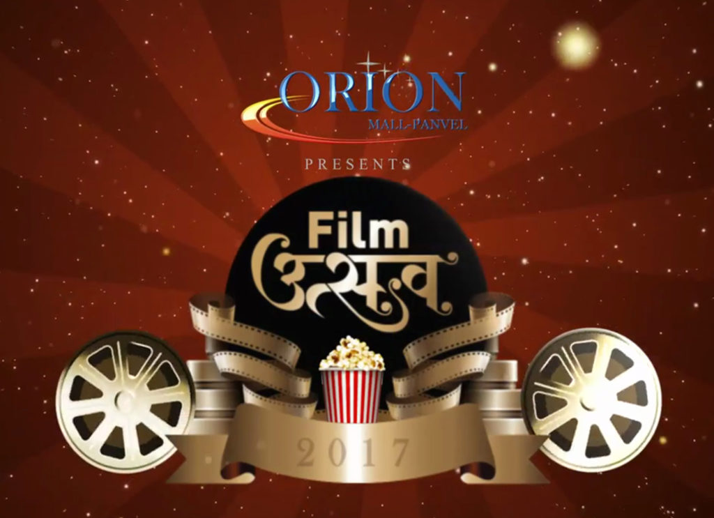 Orion-Mall-present-FIlm-Utsav-Logo-Animation