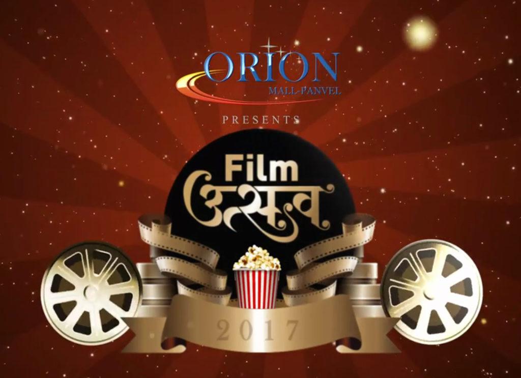 Orion-Mall-present-FIlm-Utsav-Logo-Animation