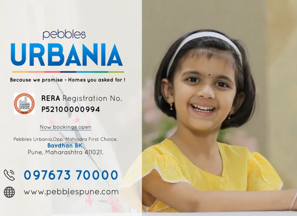 Pebbles Urbania | Concept Advertisement 01