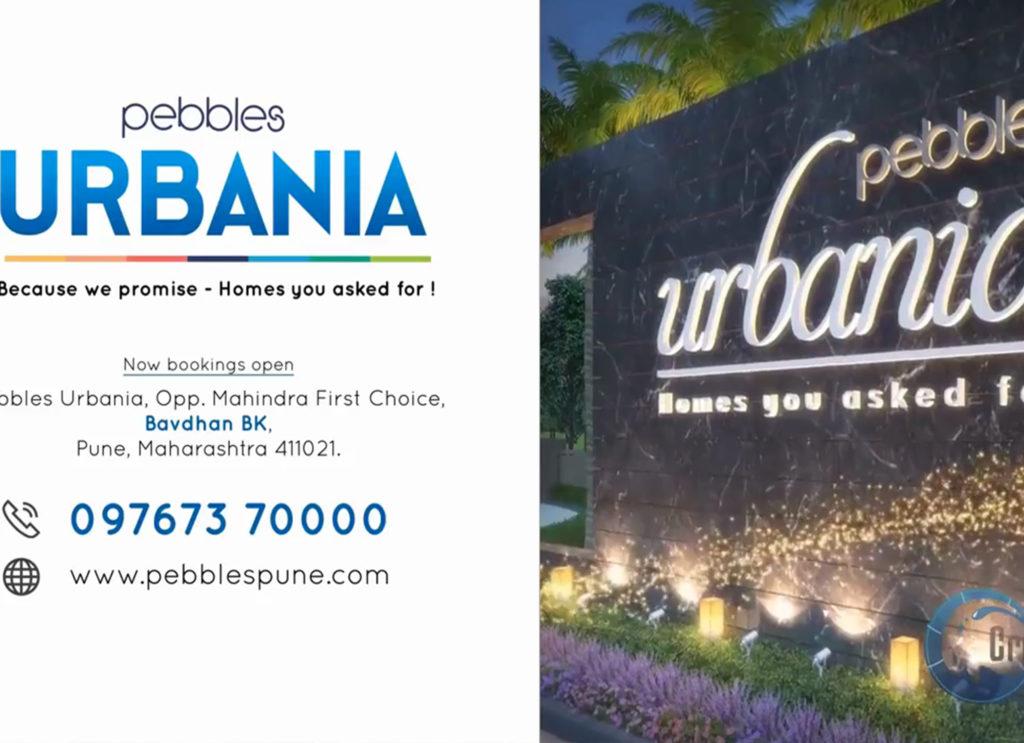 Pebbles Urbania | Testimony 01