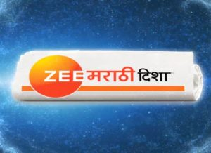 Zee-Marathi-Disha-Interactive-Logo-Animation