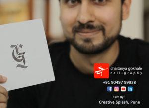 Chaitanya Gokhale Calligraphy | Trailer