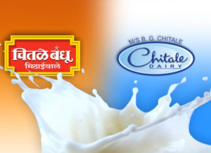 Chitale Constructions | Promotional Video