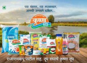 Krushana Products | Krushna Dairy