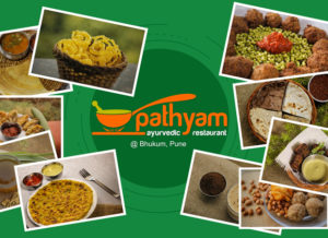 Pathyam | Location