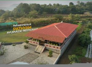 TanMan Ayurvedic Research Center | Trailer